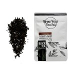 Click here to enlarge the image!copy-of-deliver-5red-tea-with-bag